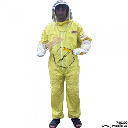 Adult Full Bee Suit with Fence Style - Yellow