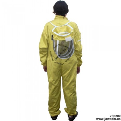 Adult Full Bee Suit with Fence Style - Yellow - Christmas Gift