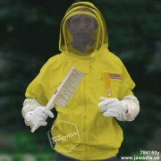 Adult Yellow Beekeeping Bee Jacket with Fence Veil - FREE Beekeeping Gloves