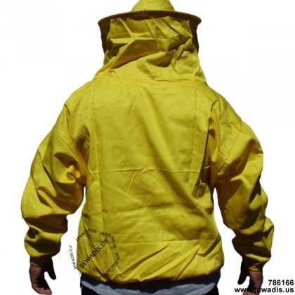 Adult Pullover Bee Jacket with Sheriff Round Veil - Yellow - FREE Bee Gloves