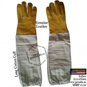 Adult 100% Cowhide Leather Bee Gloves - Yellow