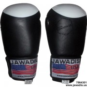 Jawadis Recommended Boxing Gloves Pro Training & Competition Black