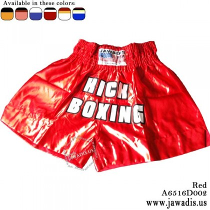 Jawadis Low Waist Red Muay Thai Shorts with KICK BOXING Design