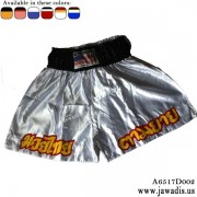 Jawadis Muay Thai Shorts Metallic 2 Tones M/T Black/Silver Retro