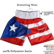 Puerto Rico Boxing Shorts Trunks, Gym Shorts Men White Waistband