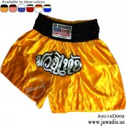 Jawadis Metallic 2 Tones M/T Black Gold Retro Muay Thai Shorts
